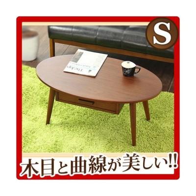折り畳み テーブル テーブル 幅80cm Sサイズ ローテーブル 北欧