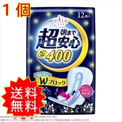 エリス 朝まで超安心400(特に心配な夜用) 羽つき12枚 大王製紙 生理用品 通常送料無料