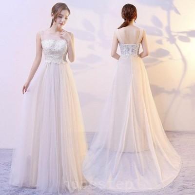 ウエディングドレスウェディングドレス二次会ドレス花嫁Aライン白ワンピース結婚式演奏会パーティードレス