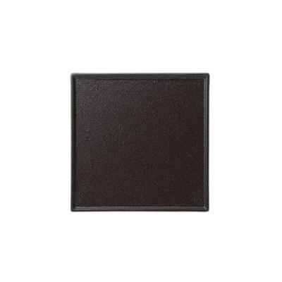 HERITAGE ヘリテージ 17cm 角皿     高品質 ホテル食器 黒い食器 高級 備前