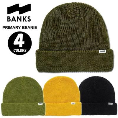 【セール品/メール便対応!】BANKS BRAND バンクス PRIMARY BEANIE BE0027 ビーニー ニット帽 ニットキャップ