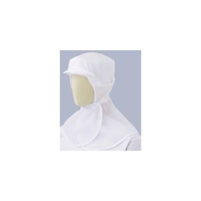 ミドリ安全ミドリ安全 作業用 フード SH11W フリー ホワイト 1点 3189101620(直送品)