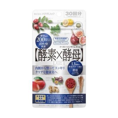 【メタボリック イースト×エンザイムダイエット(30回分・60粒)】