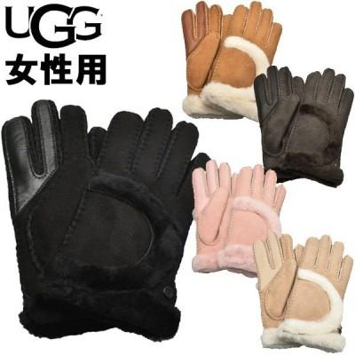 UGGアグ レディース 手袋 シープスキン エクスポーズド シームド グローブ UGG 2264-0080