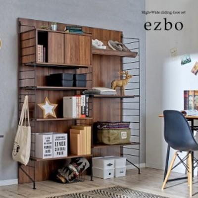 【耐震構造/簡単組立/組み替え可能】ezbo(イジボ) high+wide type sliding door set[2+4+5x5+6+9] 収納棚 木製 ラック 壁付け 扉付き