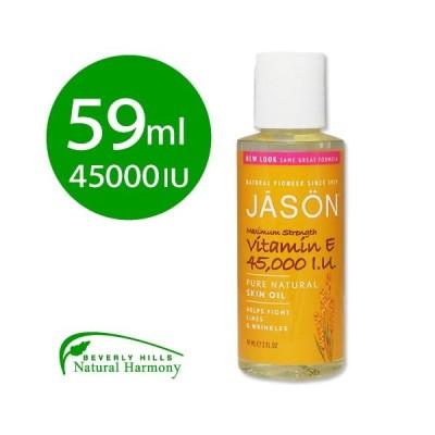 ビタミンE スキンオイル 45000IU 59ml