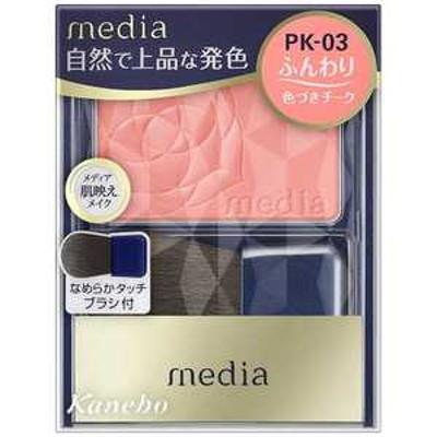カネボウ media(メディア)ブライトアップチークスNPK03 MDBCNP03