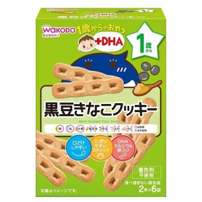 アサヒグループ食品 和光堂 1歳からのおやつ+DHA 黒豆きなこクッキー 2本×6袋 ベビーフード