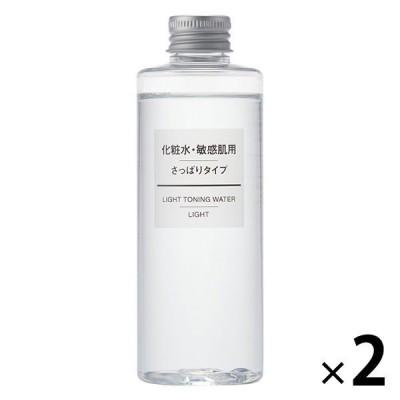 無印良品 化粧水 敏感肌用 さっぱりタイプ 200mL 2個良品計画