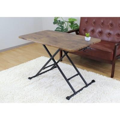 レトロなリフティング昇降テーブル2色 ガス圧 無段階高さ調整可能タイプ リフティングテーブル 幅100cm リビングテーブル 北欧風 スチール 重さ12Kg 完成品