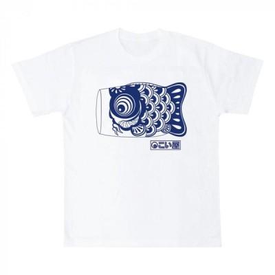 こい屋鯉Tシャツ 大人青print 白 L 193114