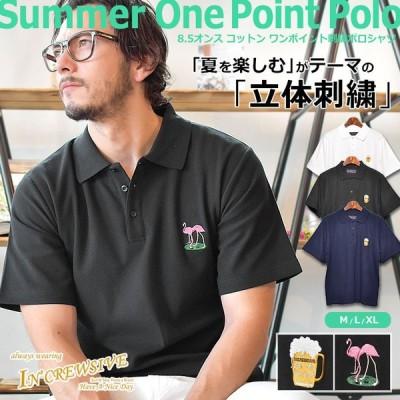 ポロシャツ メンズ 半袖 おしゃれ 綿100% 鹿の子 カノコ ゴルフ ワンポイント 襟 ボタン留め ギフト