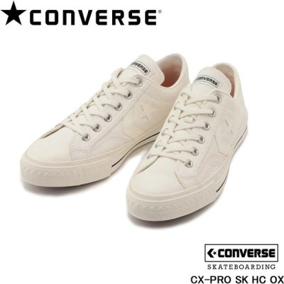 コンバース シーエックス プロ スケート HC ローカット CONVERSE CX-PRO SK HC OX ナチュラル メンズ