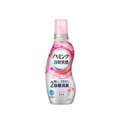 花王 ハミング消臭実感 ローズガーデンの香り 本体 530ml /ハミング消臭実感 柔軟剤
