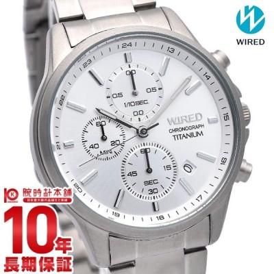 5日は店内最大36%戻ってくる! セイコー ワイアード SEIKO WIRED 腕時計 メンズ チタン クロノグラフ AGAT427 シルバー ホワイト 時計