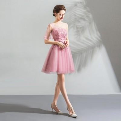 ミニドレス 披露宴ドレス ショートドレス カラードレス ウェディングドレス パーティードレス演奏会 ワンピース ドレス おしゃれ 二次会ミニドレス[ピンク]