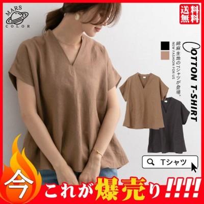 Tシャツ ブラウス 半袖 レディース トップス 送料無料 おしゃれ 涼しい 薄手 ゆったり プルオーバー ナチュラル 着痩せ カジュアル 安い 可愛い