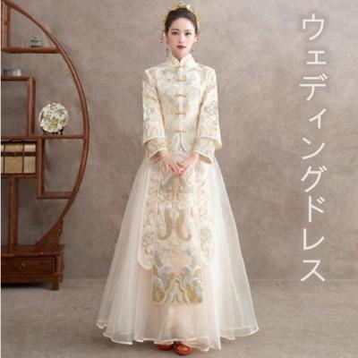 イブニングドレス 中国風 ウェディングドレス 同窓会 おしゃれ 袖あり 上品着 結婚式 ハンド刺繍 シャンペン 花嫁ドレス 端正な大気