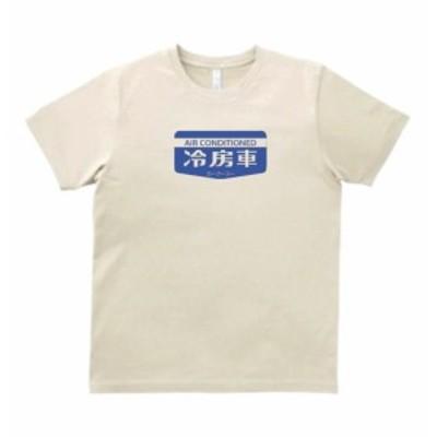 標識 看板 マーク Tシャツ 冷房車 サンド