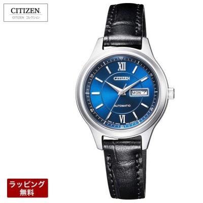 シチズン コレクション CITIZEN 腕時計 メカニカルウォッチ 自動巻 手巻 レディース 腕時計 PD7150-03L