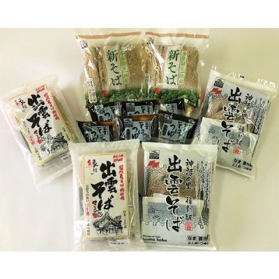 【定期購入】めんぐるめ食べ比べ蕎麦セット(年4回)