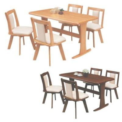 ダイニングセット 5点セット ダイニング5点セット 送料無料 4人用 木製 ダイニングテーブルセット 幅120cm 北欧 モダン 食卓テーブル ダイニング セット
