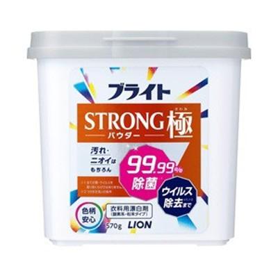 【ライオン】 ブライトSTRONG極 パウダー 衣類用漂白剤 本体 570g 【日用品】