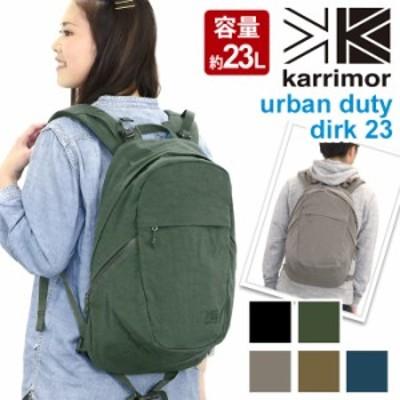 【SALE】 karrimor カリマー リュック urban duty dirk23 リュックサック デイパック バックパック 23L アーバンデューティ ダーク23