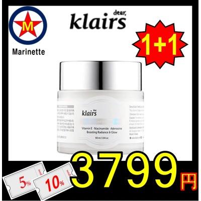 KLAIRS(クレアス) Freshly Juiced Vitamin E Mask 90ml