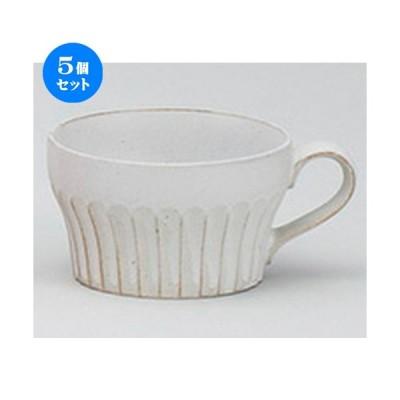 5個セット☆ 洋陶単品 ☆粉引ガラスマットシェイプスープ [ 14 x 10.7 x 6.5cm ] 【 レストラン カフェ 飲食店 洋食器 業務用 】