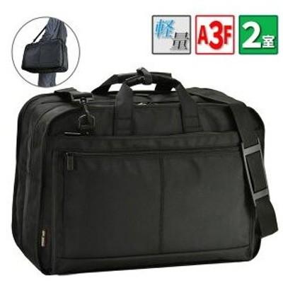 ビジネスバッグ ブリーフケース ビジネストラベルバッグ A3F 男性用 メンズ 軽量 2室 ビジネス 出張 通勤 黒 52cm #26584★