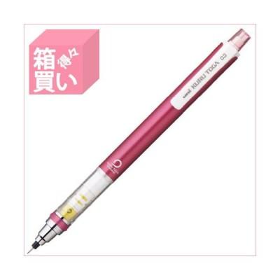 uni シャープペンシル クルトガ 0.3 ピンク 台紙つき(1本入) 三菱鉛筆 4902778028209(200セット)