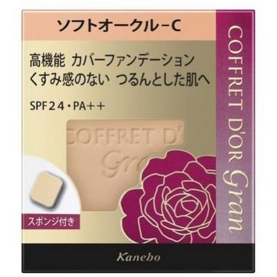 《カネボウ》 コフレドール グラン カバーフィット パクトUV II ソフトオークルC SPF24/PA++