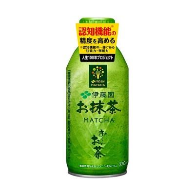 伊藤園 おーいお茶 お抹茶 370ml ボトル缶 1ケース(24本) (お取寄せ品)