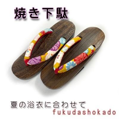 桐下駄 kh21-1 茶色台 からし色花柄 Lサイズ 鼻緒が柔らかく履きやすい