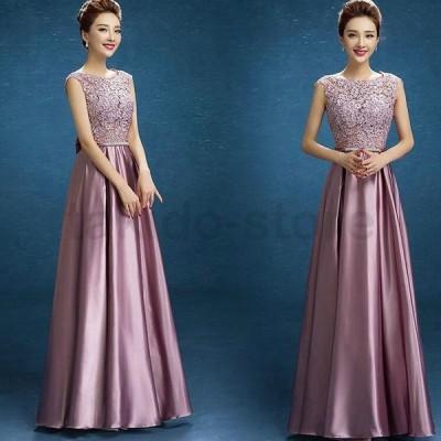 人気新品 カラードレス パーティードレス 演奏会 フォーマルドレス 結婚式 ロング イブニングドレス カクテルドレス 二次会 、露背、プリンセス、ステージ衣装