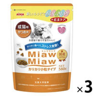 アイシアミャウミャウ キャットフード カリカリ小粒 かつお味 580g 3袋 国産 アイシア