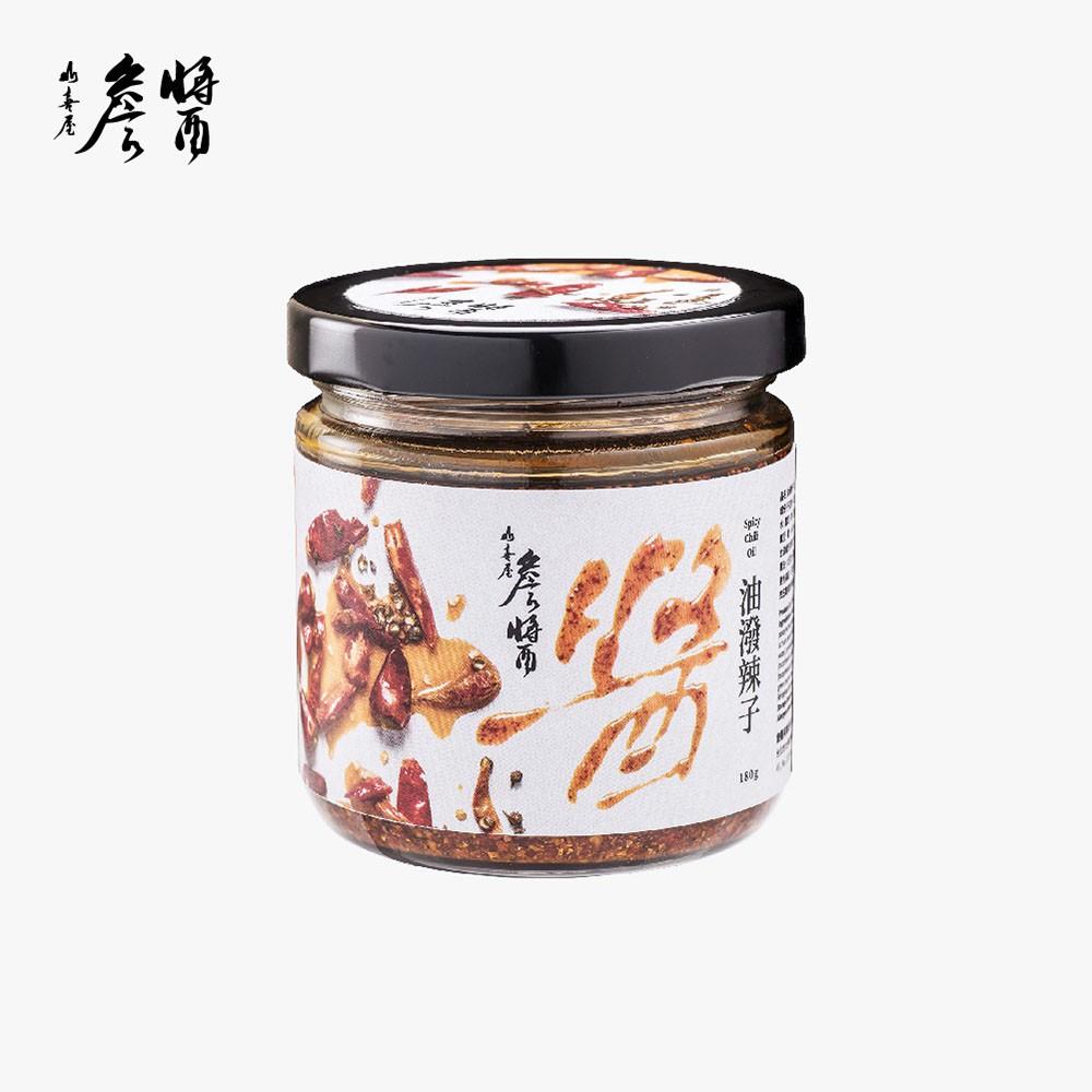 詹醬-油潑辣子醬180g