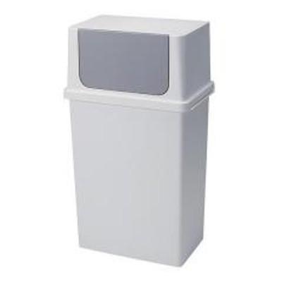 ゴミ箱 横型 25L フロントオープン ふた付き シールズ ダストボックス 横置き おしゃれ ( ごみ箱 キッチン 台所 屑入れ フタ付き ごみばこ フロントオープンダスト 薄型 スリム スタッキング 積み重ね )