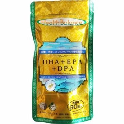 ヘルスバランス DHA+EPA+DPA 90日分(90粒入)[ダイエットサプリメント その他]