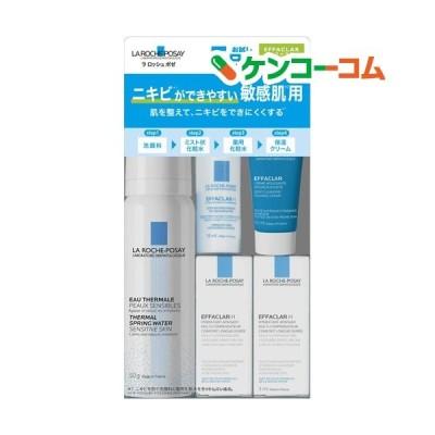 エファクラ ニキビができやすい敏感肌用 トライアルキット N ( 1セット )/ ラ ロッシュ ポゼ