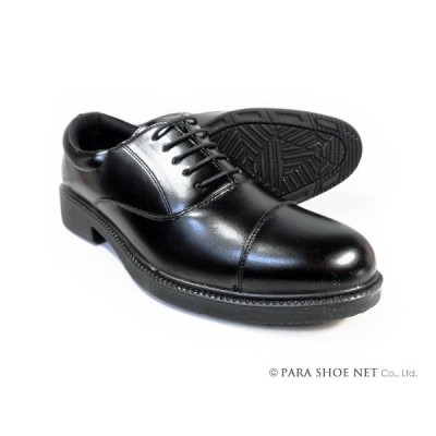 Wilson 内羽根ストレートチップ(キャップトゥ)ビジネスシューズ 黒 ワイズ4E(EEEE)28cm(28.0cm)【大きいサイズ(ビッグサイズ)メンズ紳士靴】