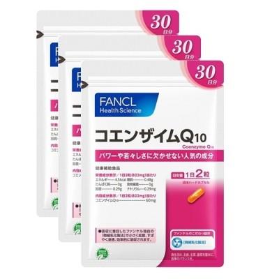 ファンケル 徳用コエンザイムQ10