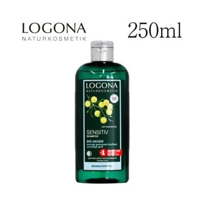 ロゴナ センシティブシャンプー 250ml / LOGONA