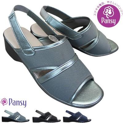 【送料別】パンジー Pansy BB5169 ブラック・グレー・ネイビー 婦人バックバンドサンダル レディース 各色 サンダル カジュアルサンダル シューズ 婦人靴