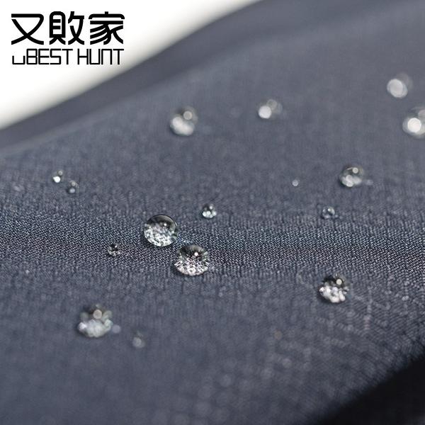 又敗家@台灣製造uBESTHUNT可換洗防潑水成人口罩套MASKA1(附SIAA抗菌口罩收納夾鏈袋)防水布口罩套