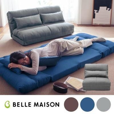 ソファーベッド ソファー ベッド おしゃれ 安い サイズが選べる クッション付き 14段階 リクライニング 日本製 グレー 60