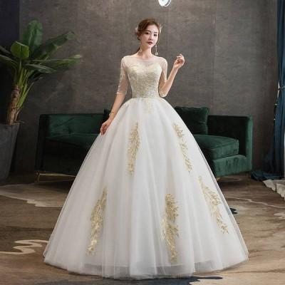 ウエディングドレス レディース プリンセスドレス 五分袖 白い 編み上げ ブライダルドレス 花嫁 Aライン ロング丈 演奏会 前撮り ドレス ホワイト