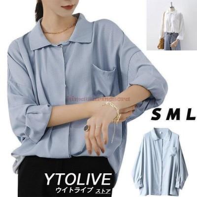 ドロップスリーブシャツ レディース トップス ビックシルエット 長袖 無地 大きいサイズ 白 ブルー