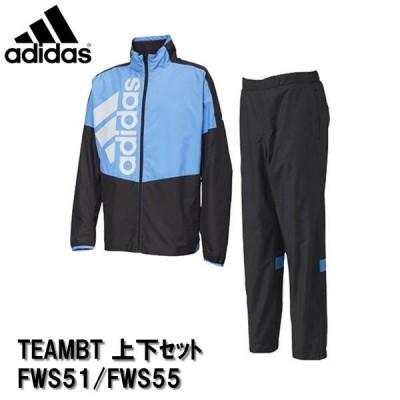 アディダス トレーニングウェア ウィンドブレーカー スポーツウェア 上下セット adidas TEAM BT FWS51+FWS55 BLK/リアルBL 送料無料